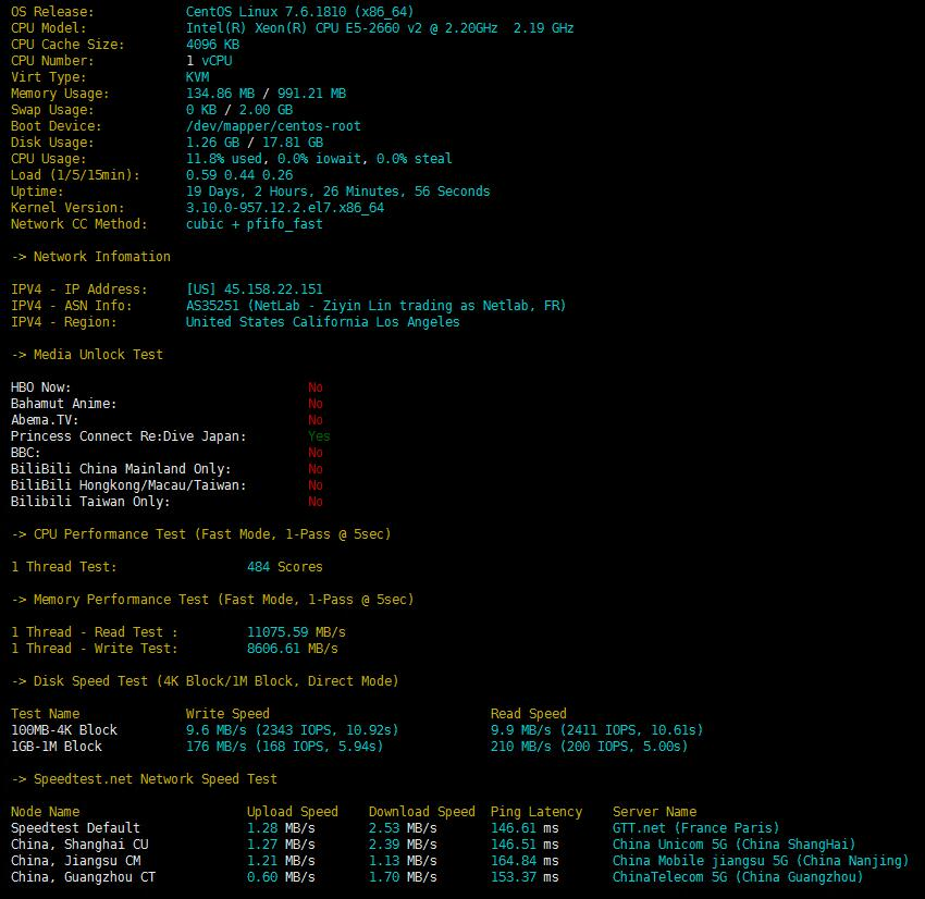 TmhHost美国VPS高防测评服务器效果图