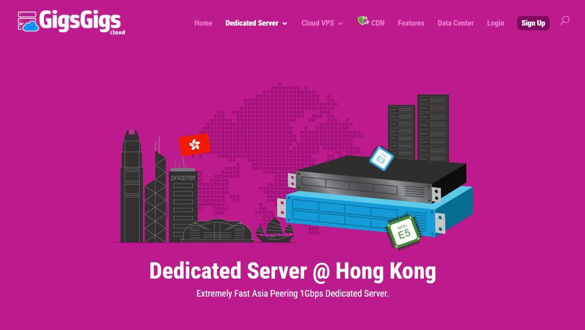 香港大带宽服务器 - GigsGigsCloud