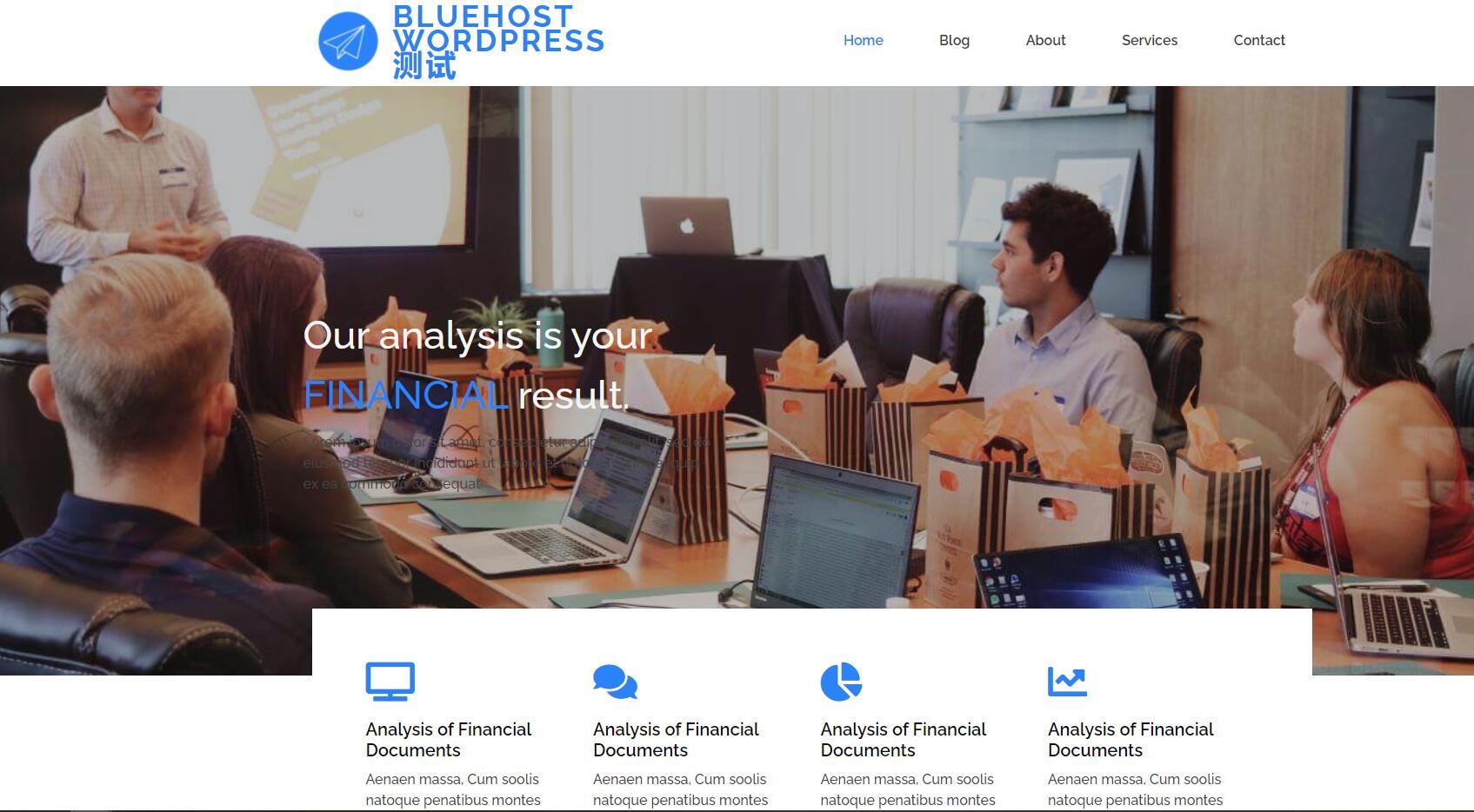 Bluehost使用教程 - WordPress安装 - 网站首页