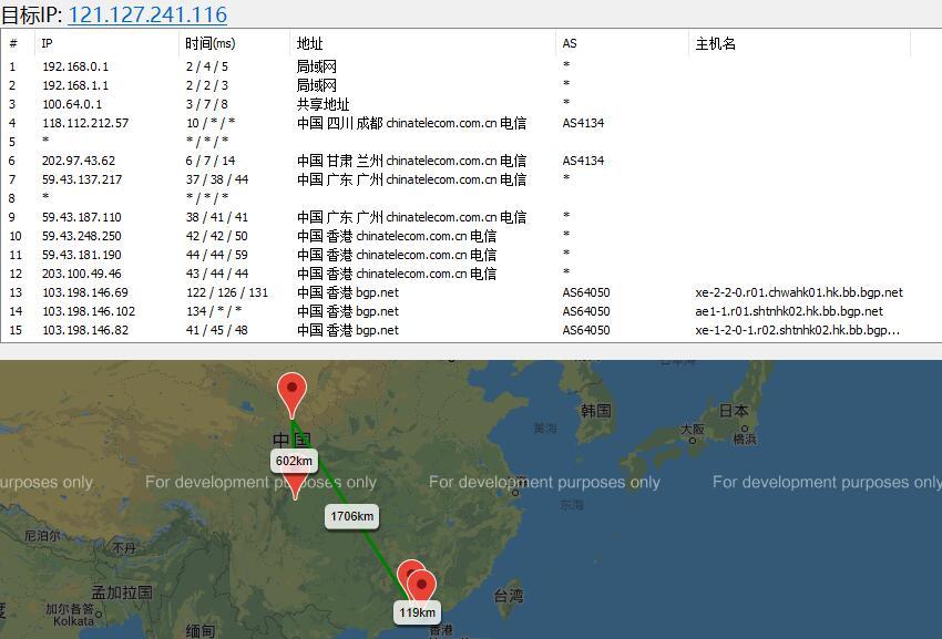 快云科技香港VPS去程路由效果图