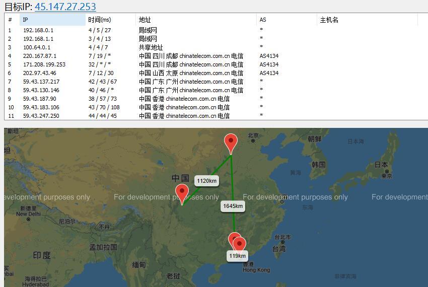 维翔主机香港主机延迟测试