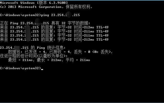 美国VPS Hostwinds 测评:Hostwinds 达拉斯数据中心Ping图