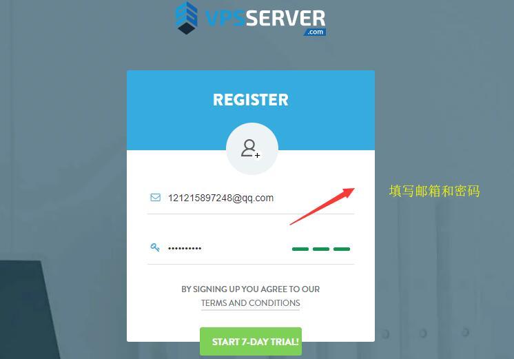 VPSServer 邮箱注册