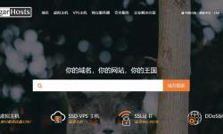 便宜优质的国外VPS SugarHosts推荐,支持香港VPS和美国VPS