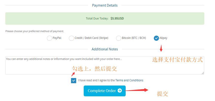 HostUS新手购买教程用户付款信息