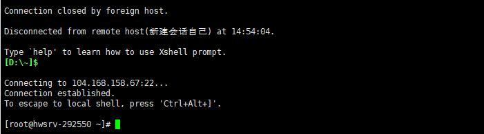 Linux VPS远程连接新手教程示例5