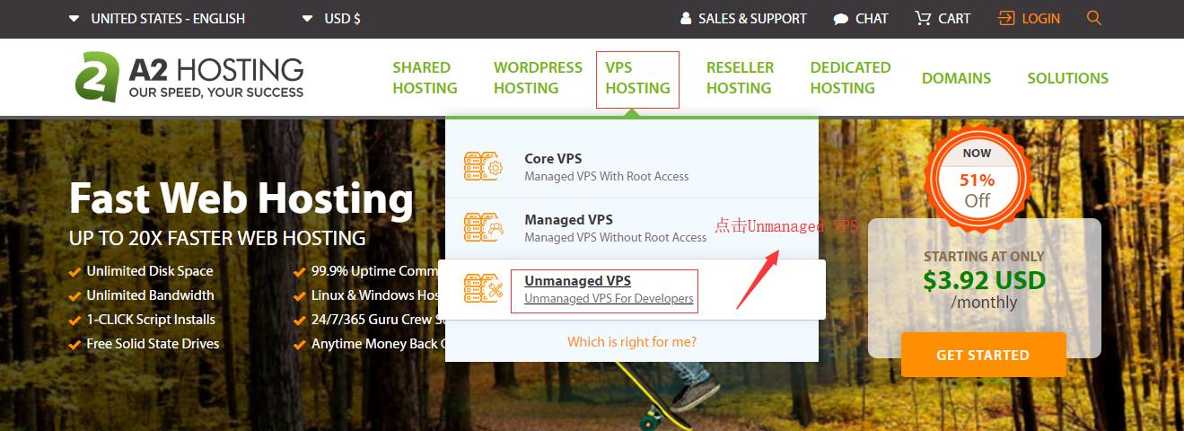 A2Hosting Linux VPS 首页