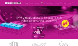 低延时香港VPS GigsGigs推荐-100M带宽无视晚高峰并支持支付宝