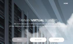 台湾VPS Serverfield 新手购买教程,教你怎样购买Serverfield