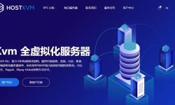 国外VPS HostKVM,香港CN2/日本/新加坡/美国等数据中心支持