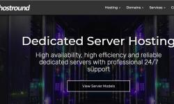 便宜国外VPS HostRound 推荐 -  高性价比 - 性能稳定