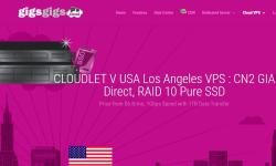 GigsGigs 美国 VPS 推荐 - CN2 GIA 线路支持