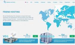 保加利亚主机商 Friendhosting 欧洲/美国VPS 5折促销优惠码