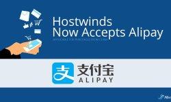 美国VPS Hostwinds 支付宝无法支付解决办法