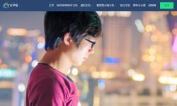 香港VPS VPShosting测评 - Windows/支付宝支持