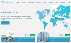保加利亚主机商Friendhosting中文版上线 - 5折优惠码