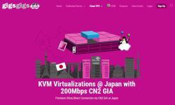 GigsGigs便宜日本VPS推荐 - CN2 GIA和日本软银线路支持