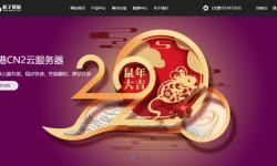 桔子数据CN2 GIA香港VPS详细测评 - 速度快/价格便宜/Windows支持