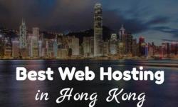2款非常便宜香港主机推荐 - PHP和APS.NET程序都支持