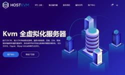 HostKVM 国外VPS 618活动超值优惠推荐 - 香港/日本/新加坡/美国VPS支持