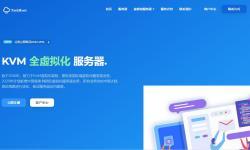 TmhHost日本VPS详细测评 - 日本软银线路 - Windows VPS支持