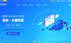 恒创主机香港VPS推荐 - CN2直连+BGP多线