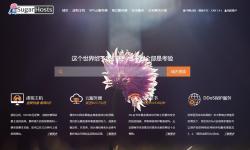 SugarHosts香港服务器推荐 - 大陆优化100%在线保障