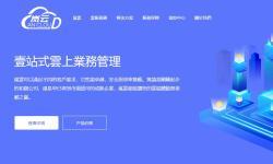 岚云香港VPS测评 - CN2 GIA线路原生IP还有香港动态VPS支持