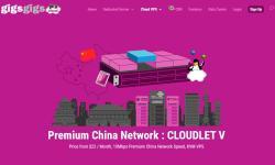 GigsGigs香港VPS推荐 - 三网直连CN2 GIA线路