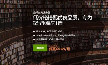 SugarHosts迷你版超便宜香港主机推荐 - 只需4.49元/月