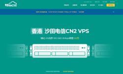 95IDC香港VPS详细测评 - 5折优惠