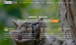 SugarHosts香港/美国主机2021新春优惠