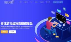 触摸云香港VPS测评介绍