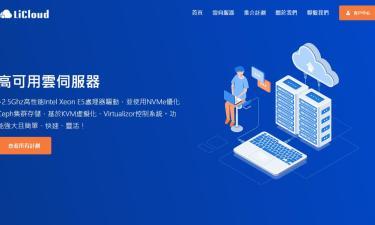 Licloud香港VPS怎么样详细测评