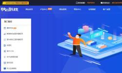 快云科技香港VPS推荐 - 三网CN2 GIA线路