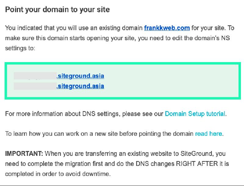 SiteGround 网站迁移,确认信