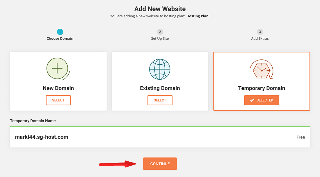 SiteGround教程 :选择域名方式