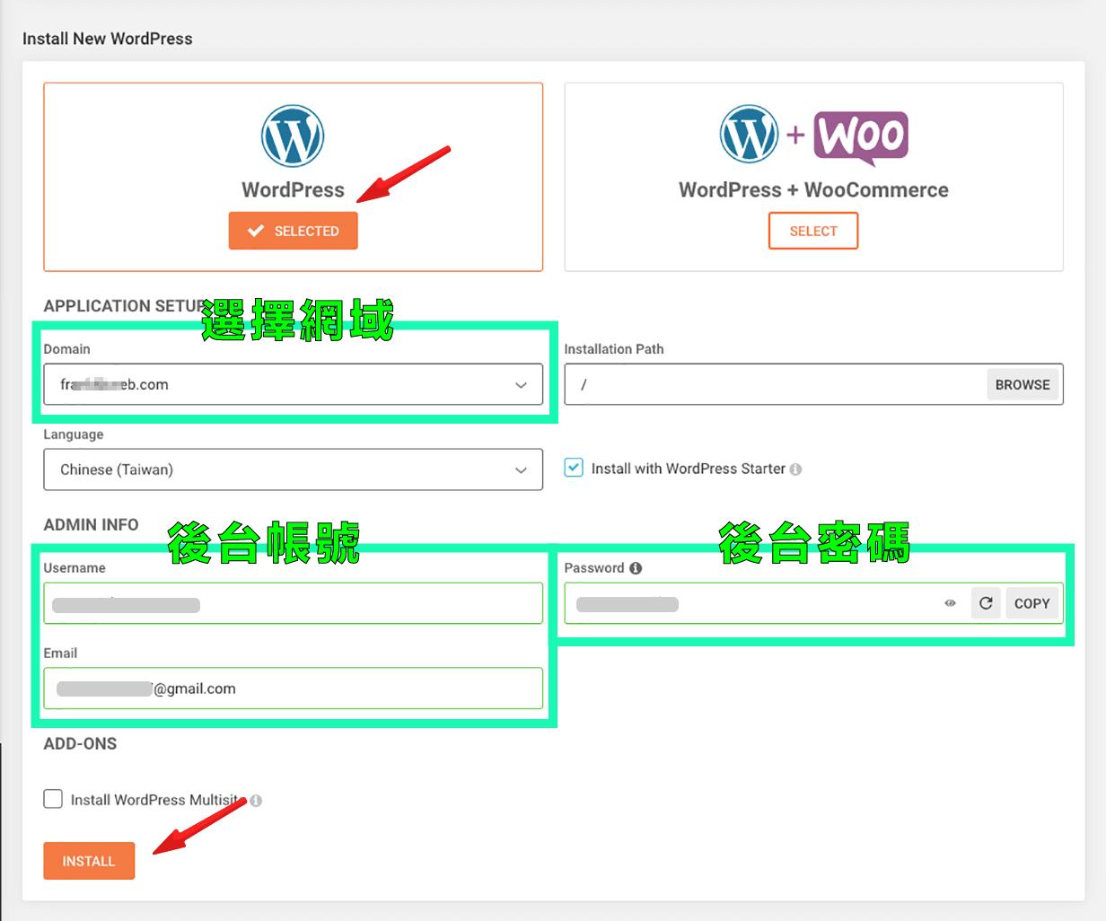 网站建设 :WordPress网页安装