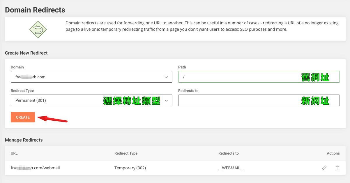 网站建设 :使用 Redirects 转址功能。