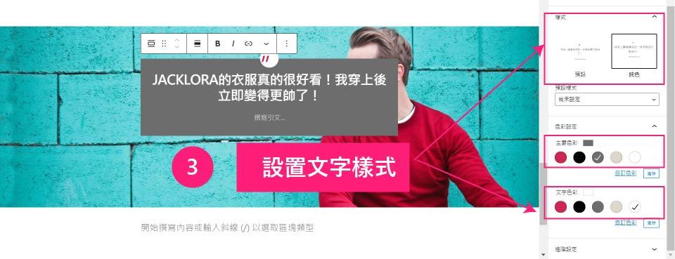 外贸网站搭建教程 - 热销商品设置边框颜色