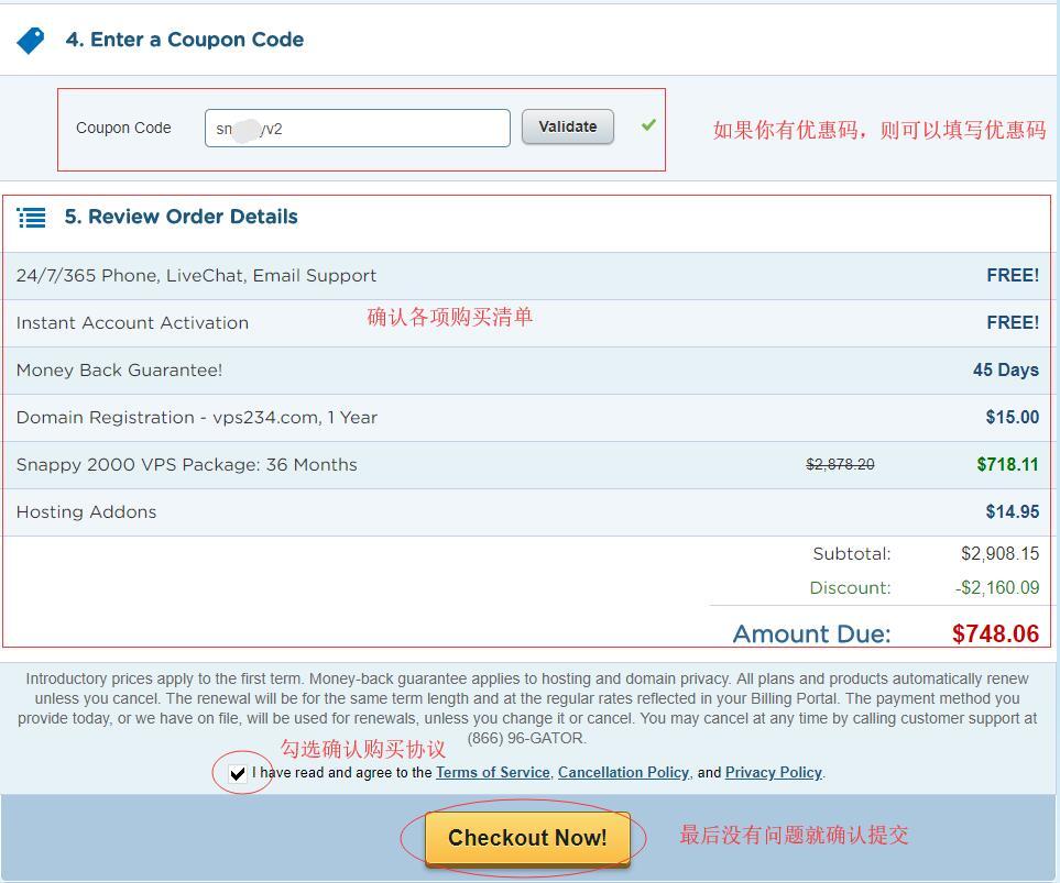 美国VPS HostGator购买选择支付方式